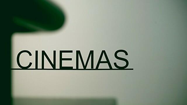 映画「大停電の夜に」で、豊川悦司さんが弾いている曲【ジャズベース】