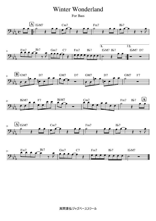 ウィンターワンダーランドのベース用楽譜