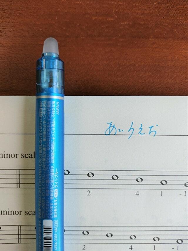 フリクションペン2