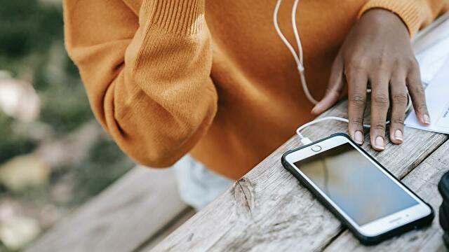 聴いているのが「Amazon Music HD」かどうかの見分け方